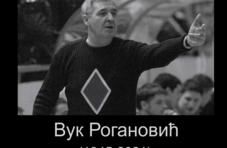 Preminuo Vuk Roganović